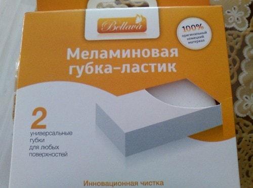 upakovka-s-melaminovymi-gubkami