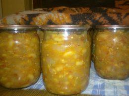 Баклажаны с белой фасолью на зиму рецепты приготовления авто ссср тюнинг ваз 2101